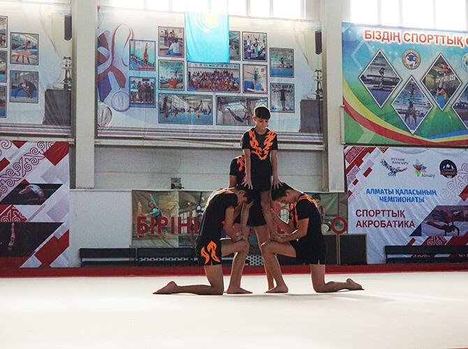 Алматы. Чемпионат города по акробатике