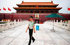 Чжан Вэй: Долгосрочная безопасность и стабильность - коренные интересы народа