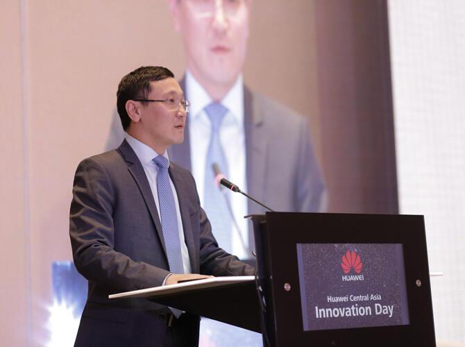 Huawei  организован первый Центрально-Азиатский День инноваций, собравший ведущих экспертов IT-отрасли со всего мира