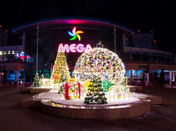 Конкурс на «Лучшее новогоднее оформление Алматы»