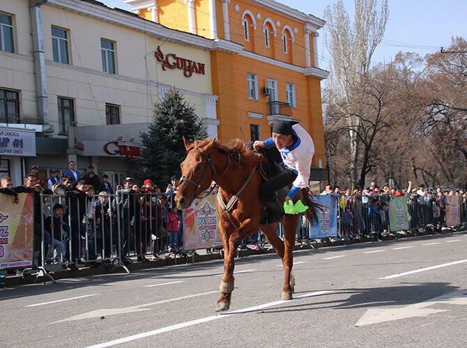 Казахстан празднует Наурыз мейрамы. Алматы