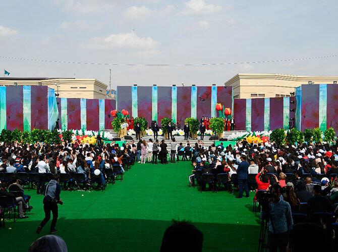 Казахстан празднует Наурыз мейрамы