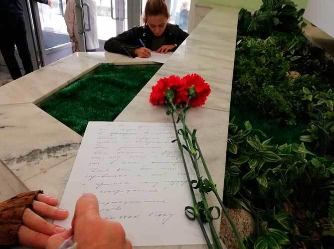 В Алматы почтили память погибших при пожаре в Кемерово
