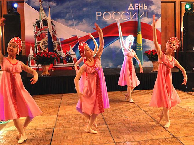 В Алматы состоялся прием, посвященный Дню России и 200-летию русского балета. Русский танец - фото Светланы Карягиной