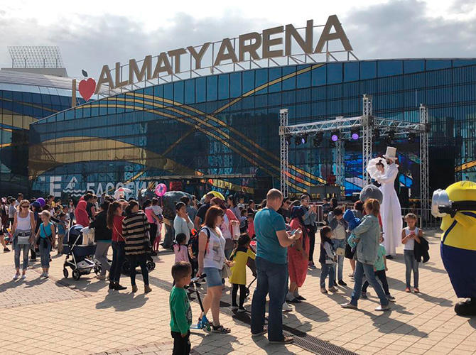 В Алматы отпраздновали День города