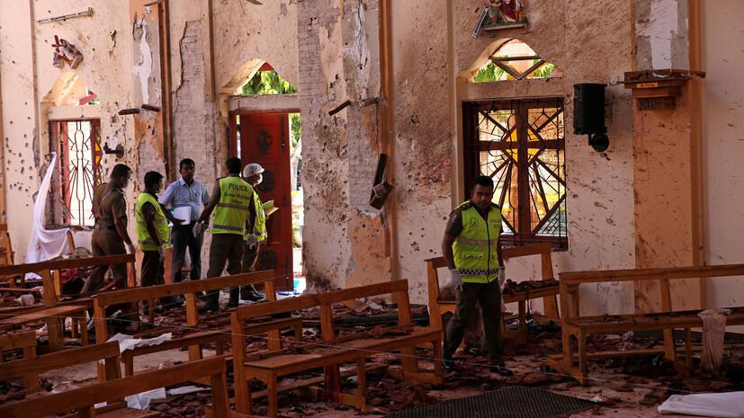 Серия взрывов произошла в храмах и пятизвёздочных отелях Шри-Ланки 21 апреля, в католическую Пасху. Фото:russian.rt.com