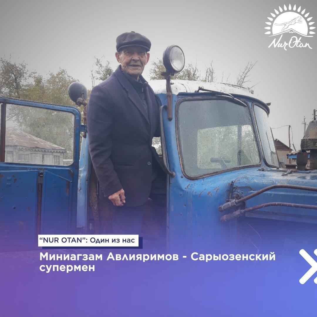 Супермен из Карагандинской области безвозмездно помогает односельчанам и зимой, и летом