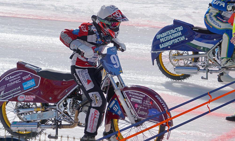 Чемпионат мира по мотогонкам на льду на Медео 1-2 февраля 2020. фото Эрик Куватов